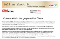 Counterfeits in the grape wall of China
